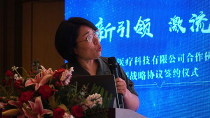 Zhao Baihui, CEO de BioGerm (AP)
