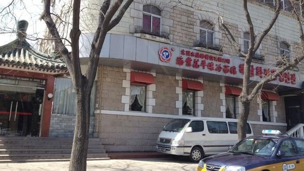 Pyongyang Haitanghua, un local conocido en Beijing