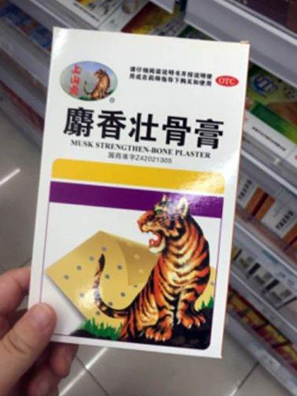 Productos que se hacen con restos de tigres.