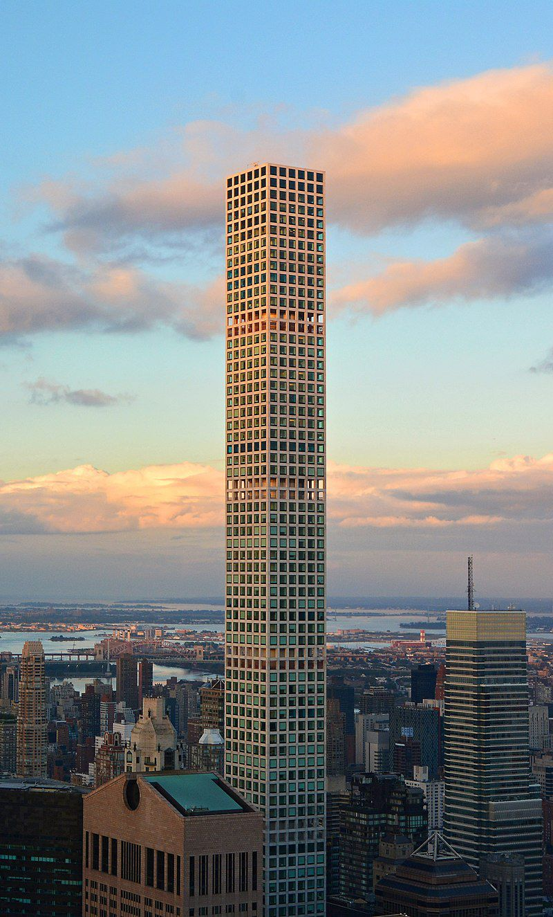 El rascacielos 432 Park Avenue.