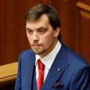Oleksiy Honcharuk presentó su renuncia luego de que se filtraran conversaciones en las que aseguraba que el presidente de Ucrania no sabía nada de economía (Reuters)
