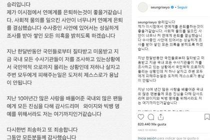 El mensaje en Instagram