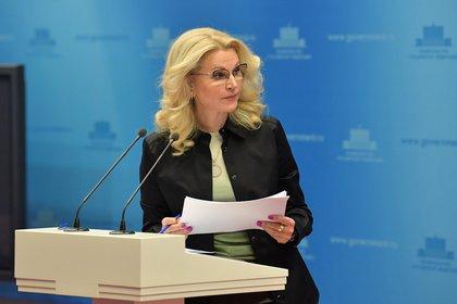 Tatiana Golikova, viceprimera ministra rusa (Sputnik/Alexander Astafyev/Pool via REUTERS)