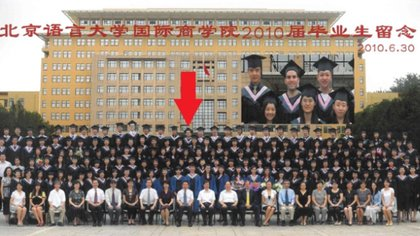 Con sus compañeros de graduación. Guillermo era el único argentino
