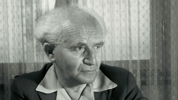 David Ben Gurion (Getty)