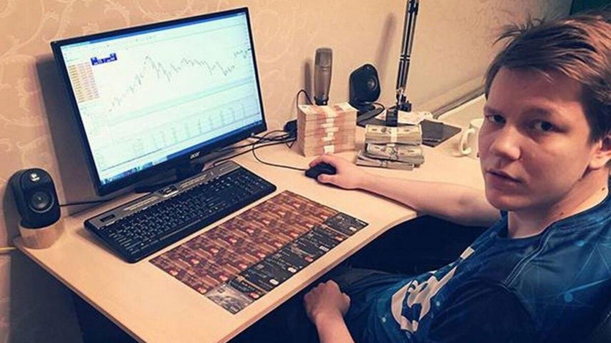 Investiții pentru și ico eth