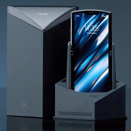 El celular se venderá a partir de enero de 2020 a un precio inicial de USD 1.499,99