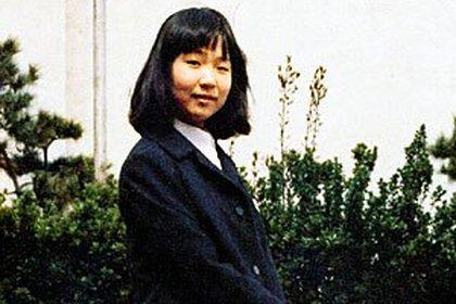 Megumi Yokota.