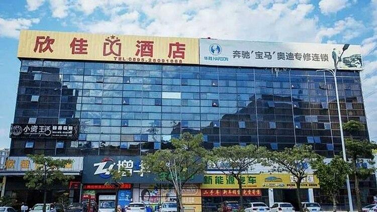 Así lucía el Xinjia Hotel antes de colapsar