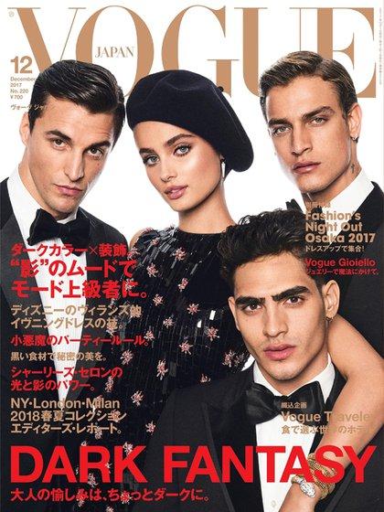 La top model Taylor Hill es la protagonista de la última portada de la revista Vogue Japan. Anna Dello Russo fue la encargada del estilismo de la foto donde el 'ángel' de Victoria's Secret luce un modelo exclusivo de Giorgio Armani.