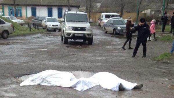 Al menos cuatro personas resultaron muertas en el tiroteo