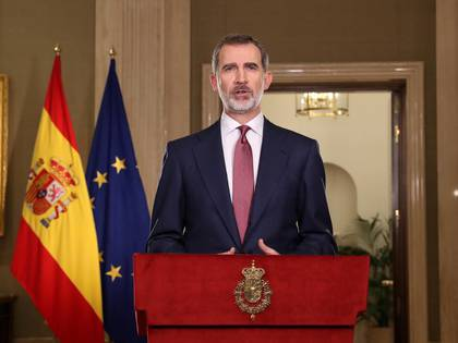 Mensaje del rey Felipe VI sobre el coronavirus a toda España (Casa Real SM el Rey)