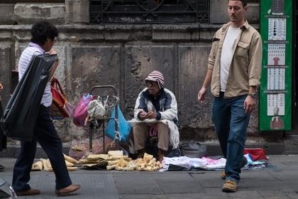 FOTO: ANDREA MURCIA /CUARTOSCURO