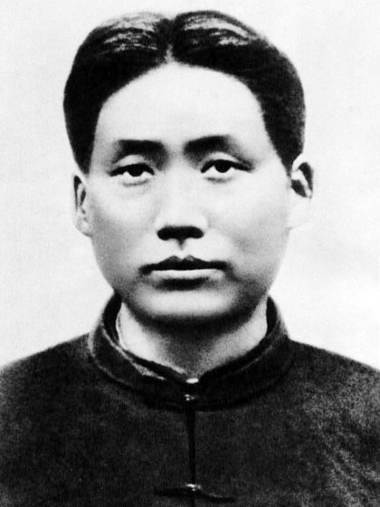 Mao durante su época como joven revolucionario en China.