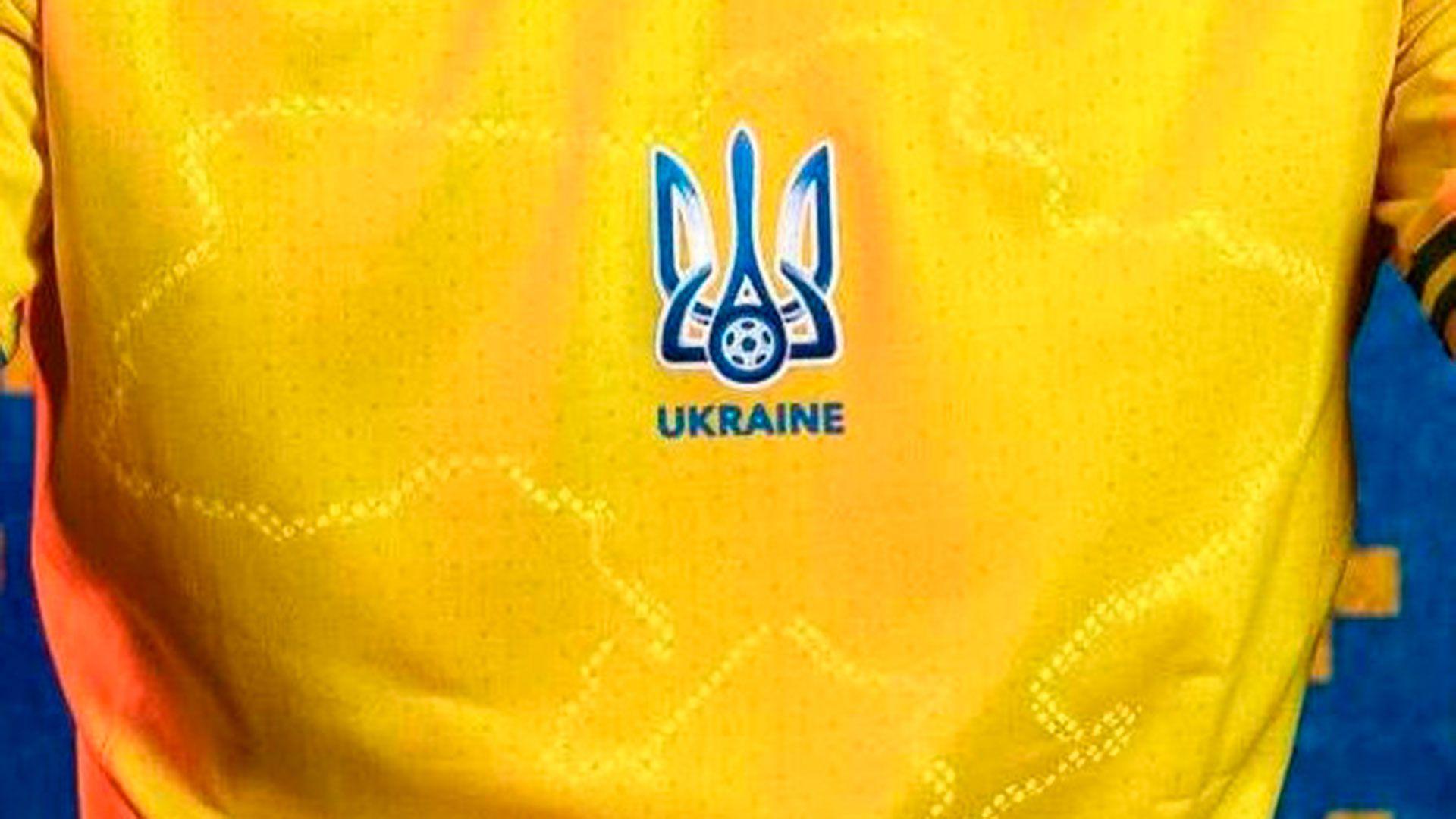 Nueva camiseta de ucrania para la eurocopa