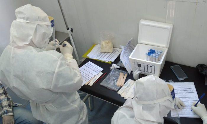 18/07/2020 Pruebas de coronavirus en Bolivia SOCIEDAD SUDAMÉRICA BOLIVIA ABI