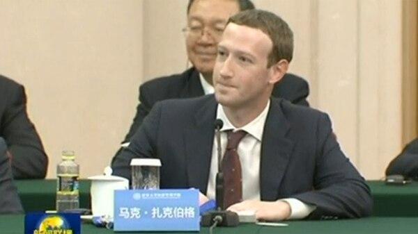 Mark Zuckerberg, fundador de Facebook, durante la conferencia (imagen de TV)