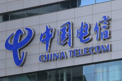 China Telecom es el operador tradicional de telefonía controlado por Beijing (Shutterstock)