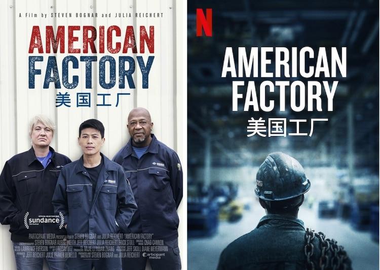 Dos afiches de American Factory