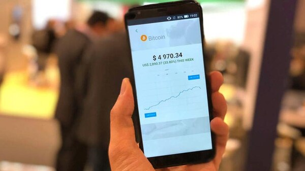 Las llaves privadas de la billetera digital son almacenadas en la nube de la empresa