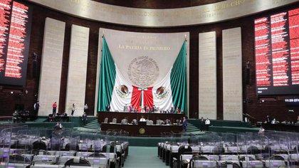 Por falta de quórum la sesión fue suspendida esta tarde de martes (Foto: Cámara de Diputados)