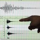 El sismo tuvo su epicentro 48 kilómetros al sur de la playa Mizata con una profundidad focal de 26,46 kilómetros. EFE/Rolex Dela Pena/Archivo