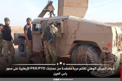 Los turcos capturaron también un blindado Humvee, que estabe en poder de los kurdos (Southfront.org)