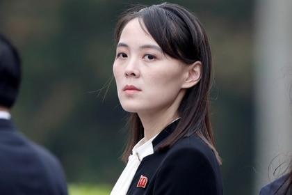 Kim Yo-jong. REUTERS/Jorge Silva/Pool/File Photo