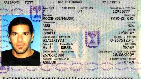 Assi Moosh, líder israelí de una red internacional de turismo sexual, trata de personas y microtráfico, expulsado de Colombia