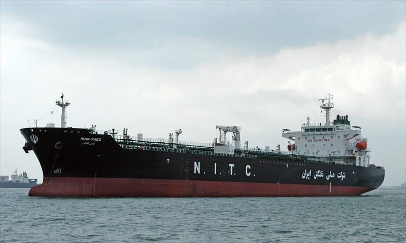 buque petroleo iran forest