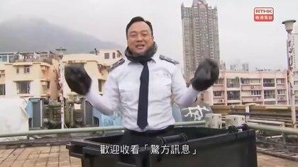 El episodio que causó la protesta de la policía y el ente regulador de medios se emitió el 14 de febrero de 2020