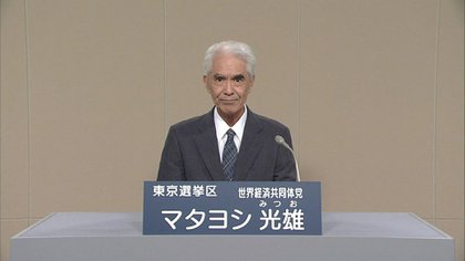 Jesús Matayoshi, el político que quiere cambiar el mundo