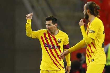 Messi convirtió dos goles (REUTERS/Marcelo Del Pozo)