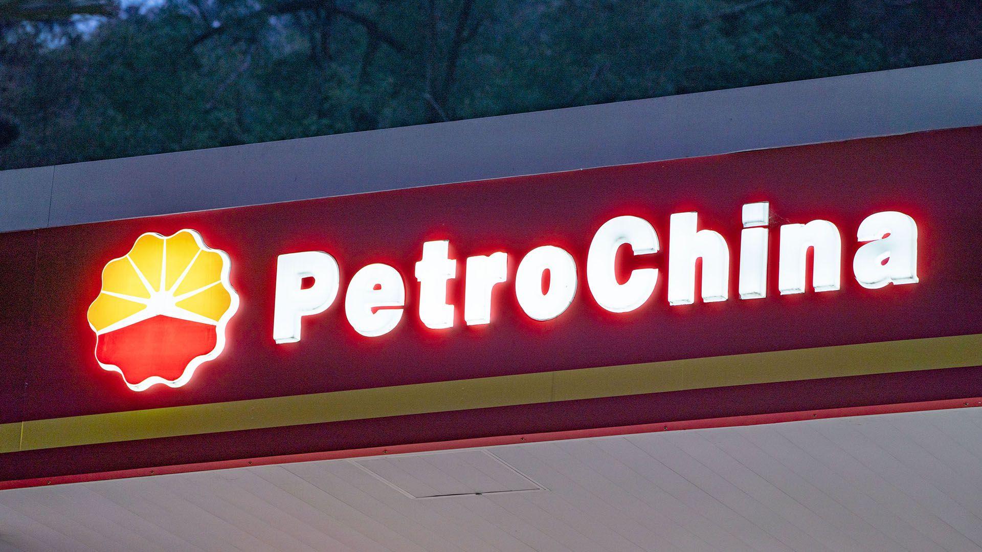 La petrolera estatal china PetroChina, de presencia en América Latina, es una de las interesadas(Anthony Kwan/Bloomberg)