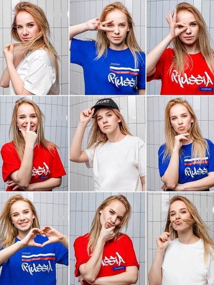 Imágenes de una campaña de Zasport con Nadezhda como protagonista
