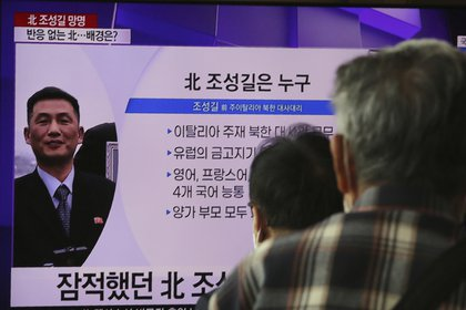 Gente mirando una televisión con la imagen de Jo Song Gil, exembajador norcoreano en Italia, en la estación de tren de Seúl, Corea del Sur, el miércoles 7 de octubre de 2020. (AP Foto/Ahn Young-joon)