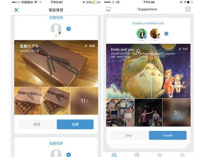 La aplicación tiene una estética similar a la herramienta Moments de Facebook
