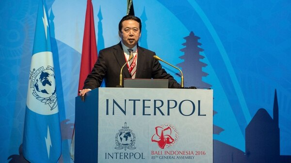 Meng Hongwei, presidente de Interpol (AP)