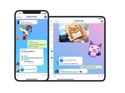 Para hacer la migración de chats es necesario tener la ultima versión de Telegram (Foto: Telegram/Europa Press)