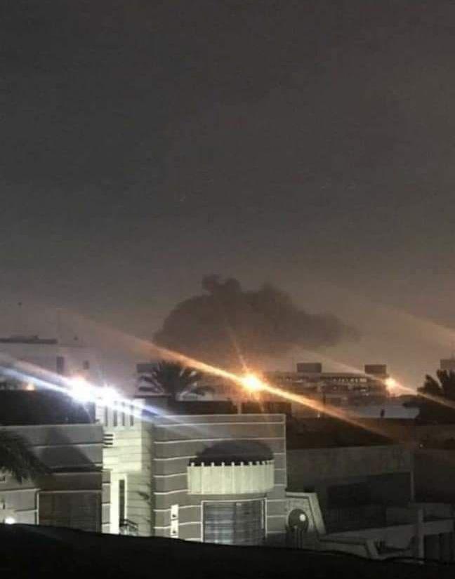 El humo sobre la zona verde de Irak