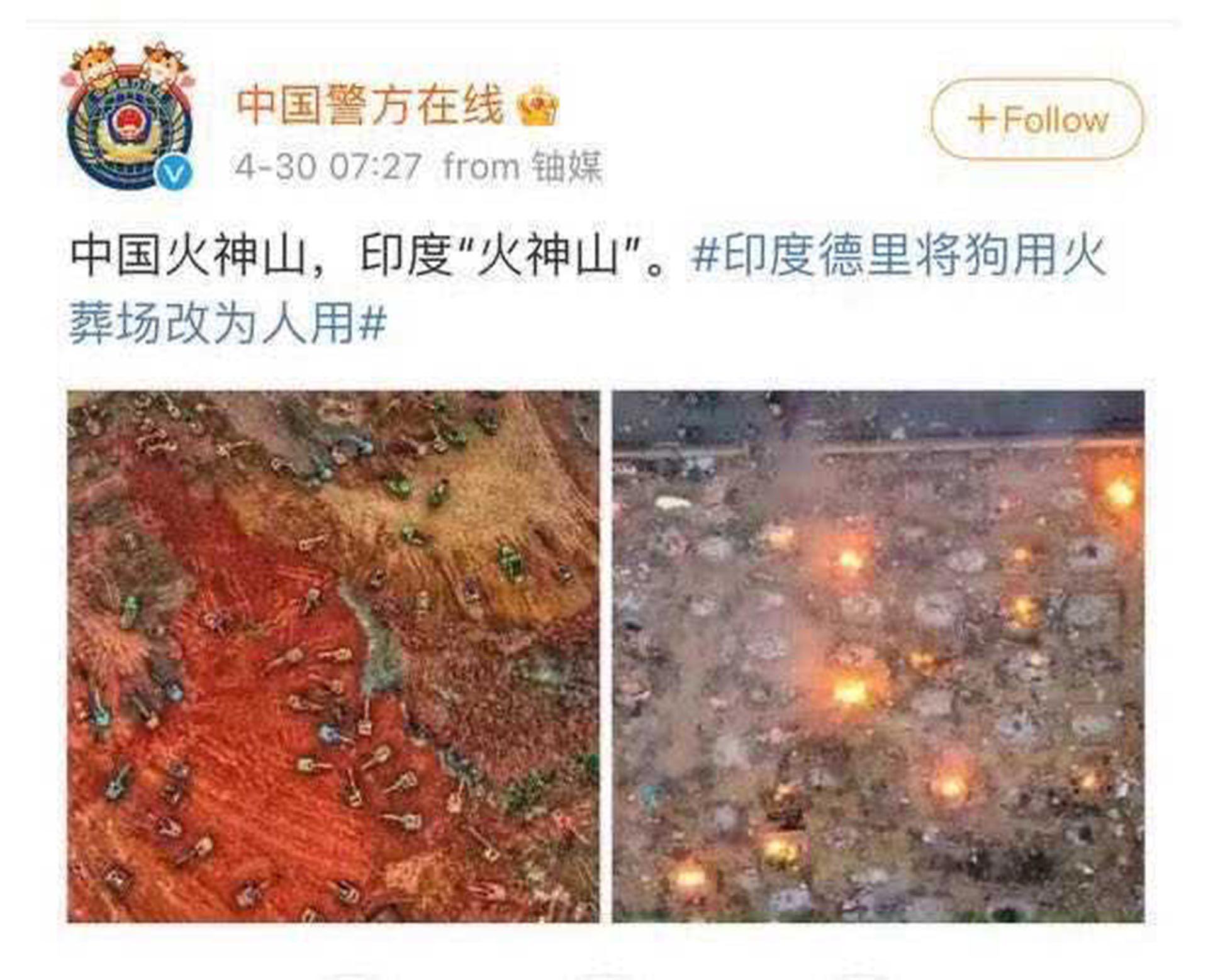 china india weibo