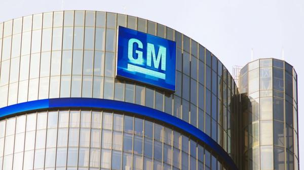 Sede de laempresa General Motors.(Shutterstock)