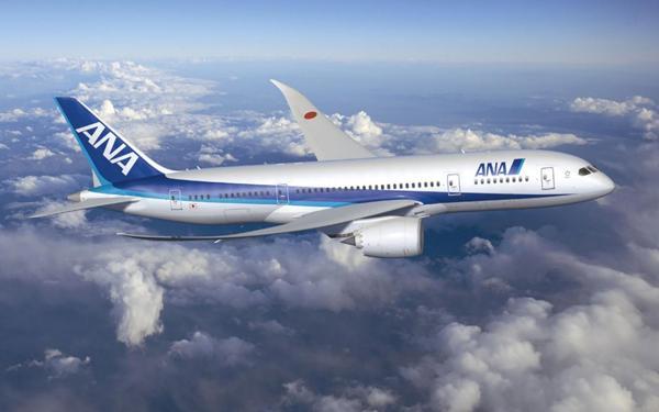 La japones ANA All Nippon Airways se ubicó quinta