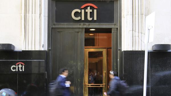 Frente de una sucursaldel Citibank en el Microcentro