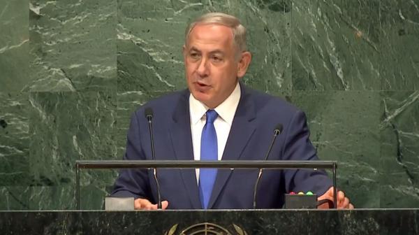 Benjamin Netanyahu criticó duramente al CDH en la ONU