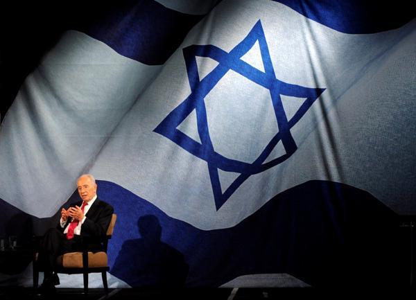 Peres fue el último sobreviviente de la generación de fundadores del Estado de Israel (Reuters)