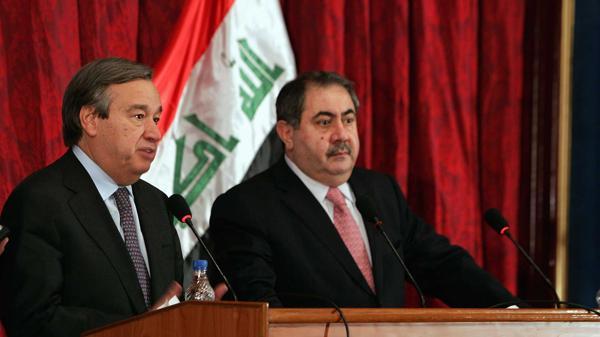 Guterres junto al ex ministro iraquí de relaciones exteriores, Hoshyar Zebari, en el año 2008 (Getty Images)