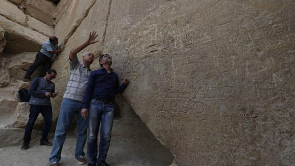 Los científicos inspeccionan la cara norte de la pirámide (ScanPyramid)